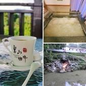關子嶺溫泉秋遊:相簿封面