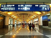 台灣高鐵試乘行:T031