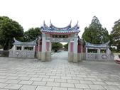 關子嶺溫泉秋遊:a02.JPG