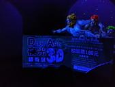 夜光3D藝術展:a01.jpg
