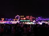 南投台灣燈會遊:n11.jpg