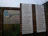 廬山溫泉清境行:n17.JPG