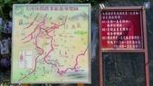板根溫泉大溪遊:a020.jpg