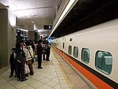 台灣高鐵試乘行:T011