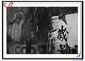 09-0823彰化一日遊:IMG_0016.jpg
