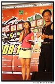 08-1102摩托車日記-關西仙草節:08-1102_036.jpg