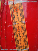 1030215台南市南區厲王文安宮往中西區外關帝港厲王宮謁祖進香回鑾繞境大典:DSC09260.JPG