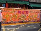 1010513嘉義市嘉義大天宮龍躍諸羅慶神農文化祭出巡繞境大典_第二天2:37357.jpg