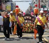 1010513嘉義市嘉義大天宮龍躍諸羅慶神農文化祭出巡繞境大典_第二天3:37603.jpg