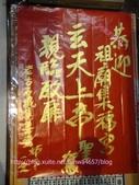 1011020台南市中西區老古石境集善堂列位眾神入火安座繞境大典:DSC02815.JPG