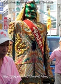 1010513嘉義市嘉義大天宮龍躍諸羅慶神農文化祭出巡繞境大典_第二天2:37362.jpg
