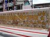 1010513嘉義市嘉義大天宮龍躍諸羅慶神農文化祭出巡繞境大典_第二天4:37896.jpg