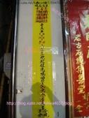 1011020台南市中西區老古石境集善堂列位眾神入火安座繞境大典:DSC02816.JPG
