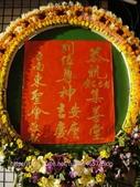 1011020台南市中西區老古石境集善堂列位眾神入火安座繞境大典:DSC02788.JPG
