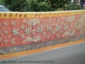 1000102台南市新化區上帝廟恭祝玄天上帝安座大典繞境:579.jpg