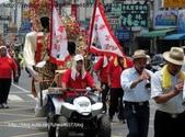 1010513嘉義市嘉義大天宮龍躍諸羅慶神農文化祭出巡繞境大典_第二天4:37867.jpg