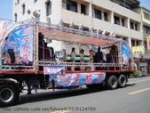 1000910台南市下營區北仙宮往新營太子宮謁祖進香回鑾繞境大典:12471.jpg