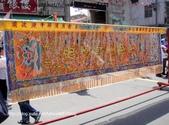 1010513嘉義市嘉義大天宮龍躍諸羅慶神農文化祭出巡繞境大典_第二天3:37605.jpg