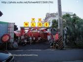 1010504~06台南市東區前甲李府元帥爺入火安座大典系列:36111.jpg