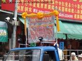 1010513嘉義市嘉義大天宮龍躍諸羅慶神農文化祭出巡繞境大典_第二天4:37906.jpg