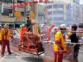1010513嘉義市嘉義大天宮龍躍諸羅慶神農文化祭出巡繞境大典_第二天4:37986.jpg