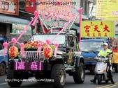 1010513嘉義市嘉義大天宮龍躍諸羅慶神農文化祭出巡繞境大典_第二天1:37111.jpg