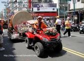 1010513嘉義市嘉義大天宮龍躍諸羅慶神農文化祭出巡繞境大典_第二天3:37612.jpg