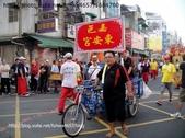 1010513嘉義市嘉義大天宮龍躍諸羅慶神農文化祭出巡繞境大典_第二天1:37130.jpg