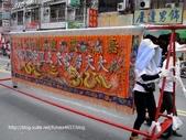 1010513嘉義市嘉義大天宮龍躍諸羅慶神農文化祭出巡繞境大典_第二天4:37912.jpg