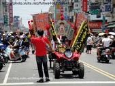 1010513嘉義市嘉義大天宮龍躍諸羅慶神農文化祭出巡繞境大典_第二天4:37880.jpg