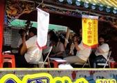 1010513嘉義市嘉義大天宮龍躍諸羅慶神農文化祭出巡繞境大典_第二天4:37953.jpg