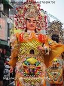 1010513嘉義市嘉義大天宮龍躍諸羅慶神農文化祭出巡繞境大典_第二天1:37133.jpg