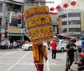1010513嘉義市嘉義大天宮龍躍諸羅慶神農文化祭出巡繞境大典_第二天4:38006.jpg
