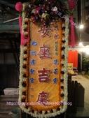 1011020台南市中西區老古石境集善堂列位眾神入火安座繞境大典:DSC02811.JPG