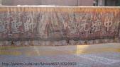 1001204台南市安平區囝仔宮社伍德宮金德安號王船禳災祈安恭迎代天巡狩代天府遶境平安:19856.jpg
