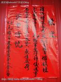 1030504~0514台南市東區前甲元祐宮李府元帥爺入火安座大典系列:DSC09620.JPG