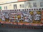 1000102台南市新化區上帝廟恭祝玄天上帝安座大典繞境:564.jpg