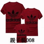 名牌CK,阿瑪尼,adidas,nike親子裝:親子裝008.jpg
