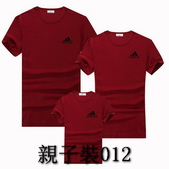 名牌CK,阿瑪尼,adidas,nike親子裝:親子裝012.jpg