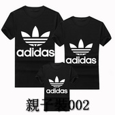 名牌CK,阿瑪尼,adidas,nike親子裝:親子裝002.jpg