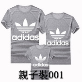 名牌CK,阿瑪尼,adidas,nike親子裝:親子裝001.jpg