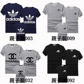名牌CK,阿瑪尼,adidas,nike親子裝:相簿封面