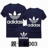 名牌CK,阿瑪尼,adidas,nike親子裝:親子裝003.jpg