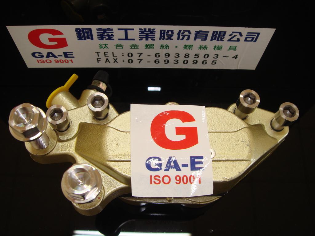 鈦合金機車螺絲:鈦合金卡鉗螺絲-2.JPG