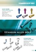 2014-鈦合金螺絲目錄-鋼義工業:鋼義內頁-P03.jpg