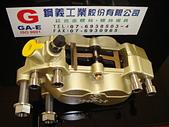 鈦合金機車螺絲:鈦合金機車卡鉗螺絲-2.JPG