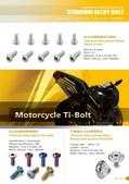 2014-鈦合金螺絲目錄-鋼義工業:鋼義內頁-P13.jpg
