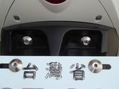 鈦合金機車螺絲:鈦合金機車車牌螺絲.JPG