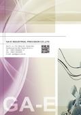 2014-鈦合金螺絲目錄-鋼義工業:鋼義封底.jpg