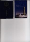 2016:passport17.jpg